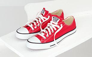 Le tue scarpe a prezzi ridotti