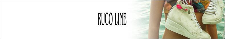 Rucoline