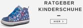 Ratgeber Kinderschuhe online bei Zalando
