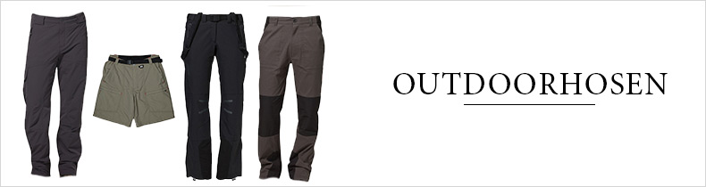Outdoorhose via ZALANDO