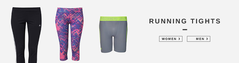 Running tights online at Zalando.co.uk