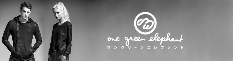 one green elephant online shop one green elephant. Black Bedroom Furniture Sets. Home Design Ideas