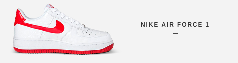 Nike Air Force 1 w Zalando